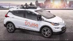 Cruise推迟部署RoboTaxi原因曝光:可量产和基础建设 【图】