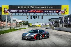 纯电驾驭 前途K50携手SCC再掀金港国际赛道驾趣浪潮 【图】