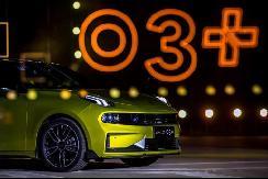 18.58万起售,全系四驱的领克03+势必在性能车领域掀起热潮!