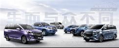 国内销量同比翻番!上汽MAXUS七月持续热销