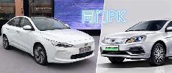 几何A与帝豪EV500相差1万块,电机电池都一样,你会选哪个?