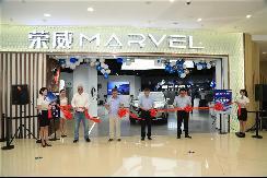 静安大融城打卡新地标,上汽荣威MARVEL X商圈店赋能体验式新零售