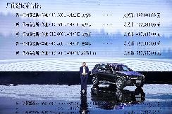 敢为英雄,新一代梅赛德斯-奔驰长轴距GLC上市 【图】
