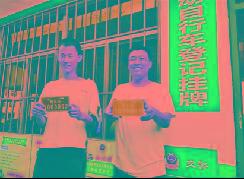 今天,青岛首张电动自行车号牌从西海岸发出