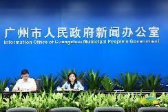 2019广州新能源智能车展暨广州未来城市车展将于9月11日盛大开幕 【图】