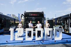 宇通交付第120000台新能源客车,并发布高端公交新标准 【图】