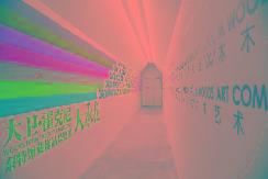 """以艺境之美,演绎""""巅峰人生""""路虎携手木木美术馆呈现大卫·霍克尼中国首展——《大水花》 【图】"""