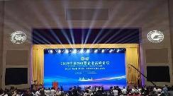 中国企业500强名单新鲜出炉,天能排名跃至139位