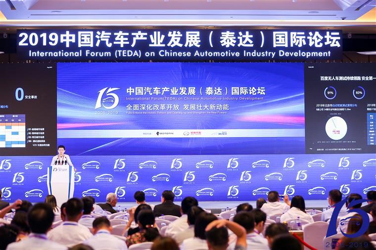杨裕生再批技术路线,衣宝廉力挺氢能源!财政部:坚持纯电不动摇!