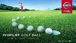 """距离专业高尔夫球手就差一枚""""日产ProPILOT高尔夫球"""" 【图】"""