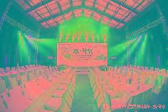 """2019中国汽车营销传播论坛暨""""汽车清朗联盟""""成立仪式圆满举办 【图】"""