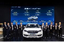 补贴后售价14.98-16.98万元 捷途X70S EV正式上市 【图】