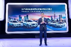 共驭征途 锐领未来 大众进口汽车亮相2019成都国际车展 【图】