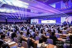 2019中国汽车金融产业峰会众议 逆风逐浪,创赢未来 【图】