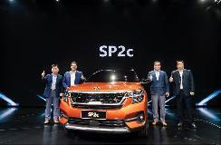 成都车展:SP2c国内首发亮相、全新一代K3插电混动上市