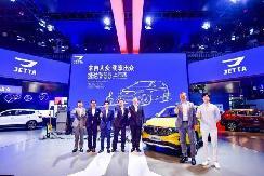 新国民神车捷达VS5上市,售8.48-11.28万元!