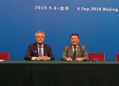 恩智浦与北汽集团签署战略合作 携手推进汽车数字化和物联网安全应用助力中欧技术交流与合作 【图】