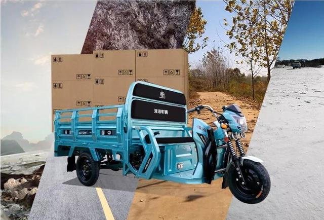 金彭、宗申、淮海、新鸽这些电动三轮车品牌,有什么动作?