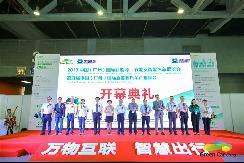 2019广州国际新能源智能车展盛大开幕,七大亮点值得关注!
