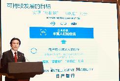 把人才培养计划搬进小学课堂,日产中国如何推进可持续战略? 【图】