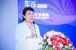中机国际温忆梅:我国新能源产业正形成新的势能,机遇和挑战并存 【图】