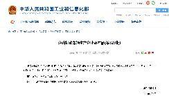 第323批目录正式公布 爱玛 雅迪 新日 立马 台铃 比德文 绿源等榜上有名