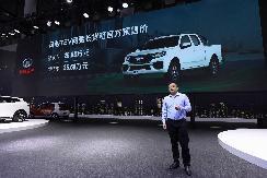 """风骏7 EV预售,全球化研发布局,长城皮卡""""清洁化""""加速 【图】"""