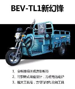 宗申BEV-TL1新幻锋,荣耀上市!