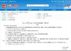 武汉正式颁布禁摩通告:长期禁售禁牌禁行