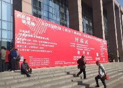 倒计时一天!9月17日南京锂电池展会即将举行