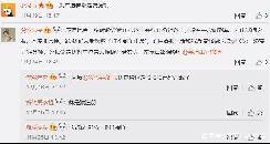"""享道出行与网约车""""厂队""""的""""夕阳与红海"""" 【图】"""