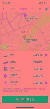 """滴滴出行接入""""东风出行"""",武汉用户可一键同时呼叫 【图】"""