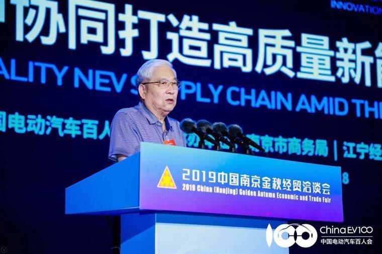 工程院院士郭孔辉:2-3万元起的低速电动车才是发展方向