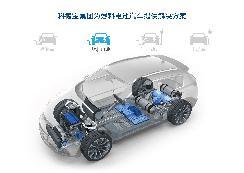 为中国市场开发,科德宝集团展示燃料电池解决方案