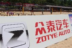 众泰汽车遭银行风险排查,广州、上海多地区经销商大量退网