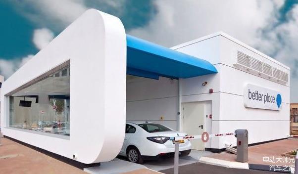 换电服务要做到哪些,电动汽车主才愿意接受?