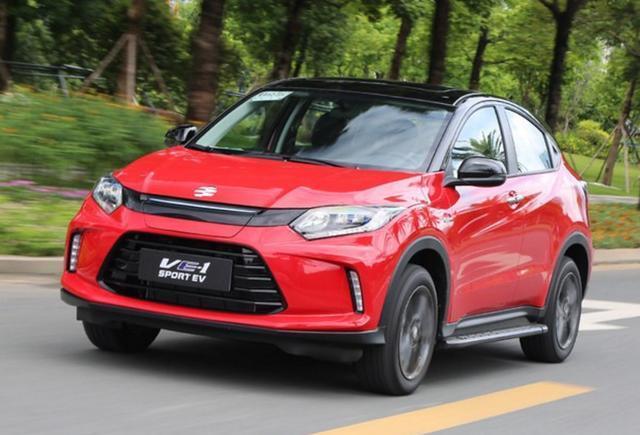 本田新款纯电SUV上市,续航401公里售15.98万起