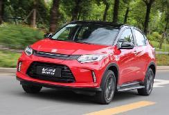本田终于出招,这SUV降价增配性价比提高,比轩逸还划算