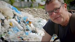英国公司将塑料垃圾转化为燃料 为氢动力汽车提供动力