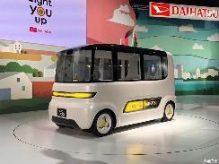 2019东京车展:大发ICO ICO概念车发布