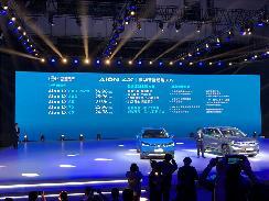24.96 万元起售的 Aion LX ,自主纯电的「新里程碑」?