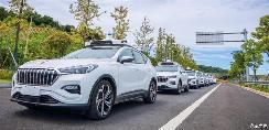 一汽智能网联汽车试验场合作项目奠基