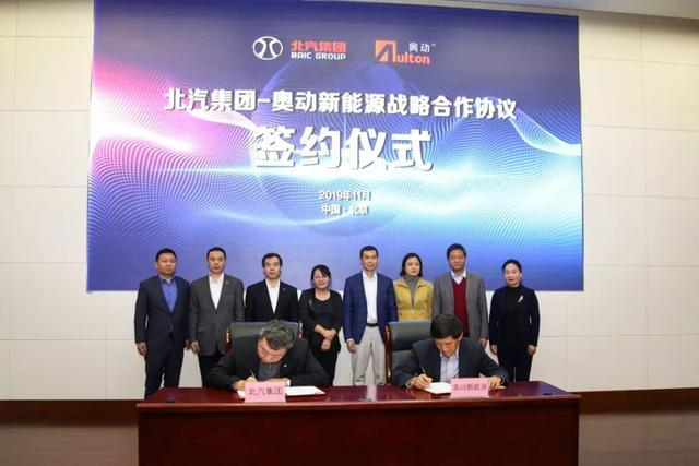 北汽+奥动换电合作扩大,北京2万出租油改电市场在望
