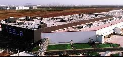 特斯拉上海厂二期曝光:电池厂建设逐步成形