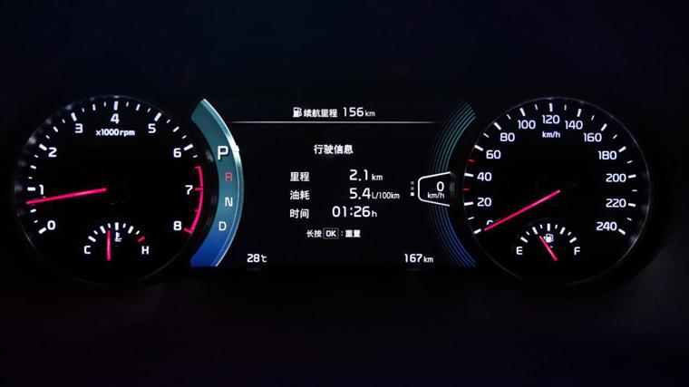 全新一代傲跑——东风悦达起亚正式公布其全球战略SUV中文名