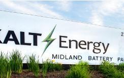 2021年XALT Energy将开始生产XLP电池组