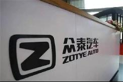 """整车厂""""刹车"""" 供应商""""追尾"""""""