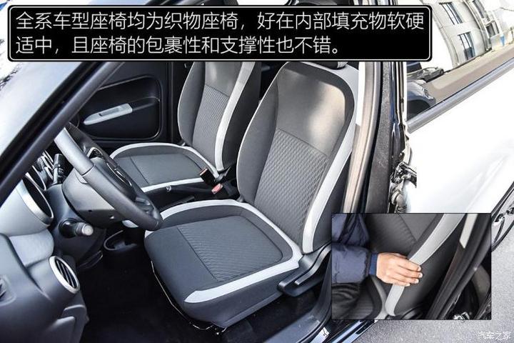 长城汽车 欧拉R1 2019款 351km 灵趣版