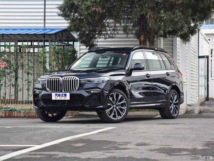 宝马(进口) 宝马X7 2019款 xDrive40i 行政型M运动套装