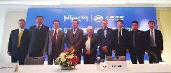 华晨集团与力帆集团达成合作 布局南美市场